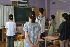大人の教育体験プログラム