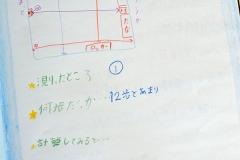 DSC_0144-1