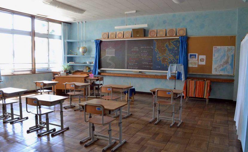 いずみの学校教室