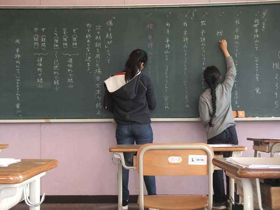 高等部の国語授業