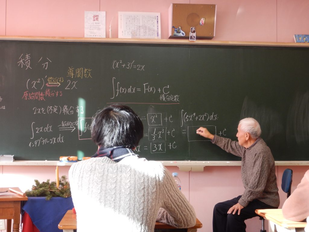 12年生の数学授業